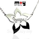 M+Y STEEL Personalise Name Pendant - 107-040
