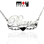 M+Y STEEL Personalise Name Pendant - 107-048