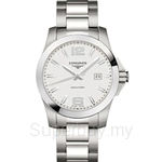 Longines Gents Conquest Quartz Watch - L3.659.4.76.6