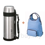 Thermos 2000ml Ultra L&C Wide Mouth Jar + Insulated Shopping Bag