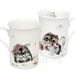 HCF Bone China Mug Set of 2 Leisure Afternoon - HBM1-39