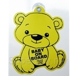 Bumble Bee Baby On Board Signage - BS0004