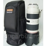 Caseman 220mm-300mm Lens Case - CL-300