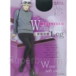 Queentex Pantyhose Warm Touch Legging - PH9200