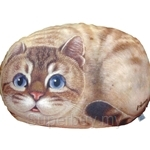 HCF Shaped Pillow Large Tiger - HSP-CA001