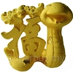 Gold Gift 24K Gold Plated Prosperity Golden Snake - 4214