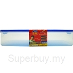 Coolrara Multi Container Rectangle 2L - C0-010