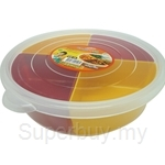 Coolrara Multi Container Circle 1.2L with 4 Divider - C0-203