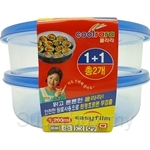 Coolrara Multi Container Circle 1.2L 2-1 - C0-204