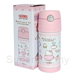 Thermos 355ml Hello Kitty Iced Cold Bottle - B2011PK