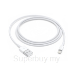 Apple Lightning to USB Cable - MD818ZM-A