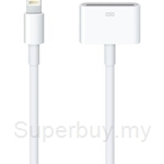 Apple Lightning to 30-pin Adapter 0.2 m - MD824ZM-A