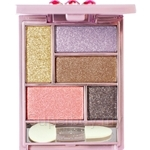 DOT.DOT Queen Elizabeth 5 Colors Eyeshadow - 1665347