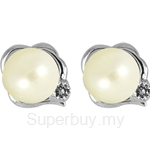 Lazo Diamond 9KW Pearl Diamond Earring - PE1986