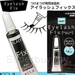 Koji EYELASH FIX BLACK (5ml)