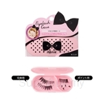 Koji Dolly Wink Eyelash Case