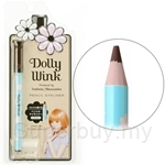 Koji  Dolly Wink pencil eyeliner (brown)