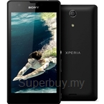 Sony Xperia ZR (Sony Warranty)