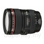 Canon EF-24-105mm f/4L IS USM Lens