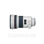 Canon EF-200mm f/2.0L IS USM Lens