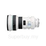Canon EF-400mm f/4 DO IS USM Lens