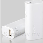 Yoobao 2200mah Elfin Power Bank YB-6101
