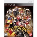 Namco Bandai Kamen Rider Battride War (PS3 Game)