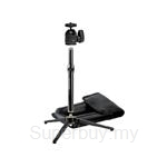 Manfrotto Table Top Kit Replace 345 - 209-492LONG