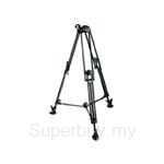 Manfrotto Road Runner Video Tripod Aluminum - 532ART