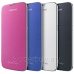 Samsung Flip Cover for Galaxy Mega - EF-FI920