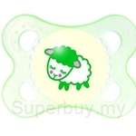 MAM Single Pacifier Original (+2-6 Months) (Green)