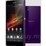 Sony Xperia Z (purple)