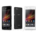 Sony Xperia M -Dual-Core 1GHz [4GB]