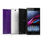 Sony Xperia Z1 - Quad-Core 2.2GHz [16GB] {IP58} - C6903 LTE