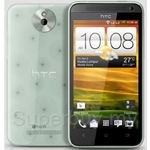 HTC Desire 501 - Dual Core 1.15GHz Dual Sim [8GB]