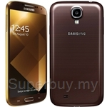 [Gold Edition] Samsung Galaxy S4 I9500- 1.6GHz Quad + 1.2GHz Quad CPU Speed [16GB] (Gold Brown)