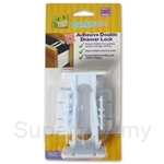 Bumble Bee Baby Safe Adhesive Double Drawer Lock - BS0010