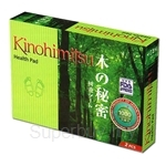 Kinohimitsu Health Pad with Negative Ions (2+2 pcs)