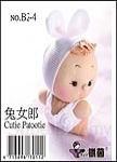 糖果娃娃材料包:可愛動物兔女郎