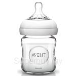 Philips Avent Bottle Natural 120ml/4oz Glass Single Pack - SCF671-17
