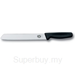 Victorinox Bread Knife (Black) - KV666427