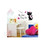 IR Animal Wall Deco Sticker - Pretty Cat (60cmx32cm)
