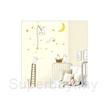 IR Kid's Room Wall Deco Sticker - Hunting Stars (70cmx50cm)