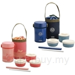Thermos 0.80L Lifestyle Lunch Jar with Bag - JBC-801