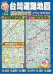 NEW 新六都台灣道路地圖(再版)