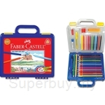 Faber Castell Tri-grip Gift Set - 119955
