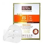 Shills Quick Clean Mask - QC2862574