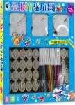 小手拼拼樂:DIY磁力飛機