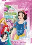迪士尼公主甜心換裝盒