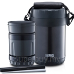 Thermos 1.8L Ultra Light Food Jar - JBG-1801